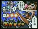 押忍!闘え!応援団2 ミュージックアワーステージ(団長)