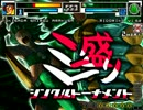 【MUGEN】ミニ盛りシングルトーナメント Part.34