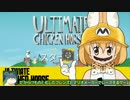 【ゆっくり実況】▼Ultimate Chicken Horse