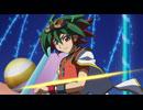 遊☆戯☆王ARC-V (アーク・ファイブ) 第147話「解き放たれたドラゴン」