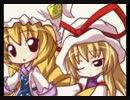 【スキマツアーの歴史】-ネクロファンタジア-【職人コメ付き】(2010/08/25)