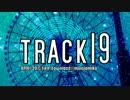 【トラック提供】 track19