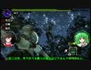 【MHXX】未確認な狩人たちの日々Part10【ゆっくり実況】
