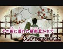 歌詞入れツール「ニコカラメーカー」ワンポイントテクニック集(Nkm-10)