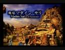 【FF9☆part40】FF中級者がFINAL FANTASYシリーズ1から楽しく実況プレイ♪
