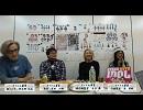 【株式会社スタジオ・ライブ公式】らでぃっく☆LIVE アイドル事変 最終回直前SP