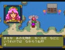 【実況】懐かしの天外魔境Ⅱ#22