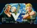 【スト5】バルログ対戦動画 Part3【バルログ】VS GamerBeeさん