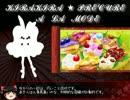 【ゆっくり感想】キラキラ☆プリキュアアラモード【part5】