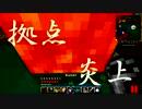 【Minecraft】ゆかりさんと彩咲く情景/7枚目【結月ゆかりとゆっくり】