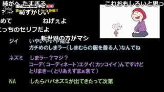 【公式】うんこちゃん『ニコラジ(木)コウノスケ』2/3【2017/03/23】