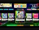【CHUNITHM】ぶぉん!ぶぉん!らいど・おん!『割』(☆☆) 【World's End】