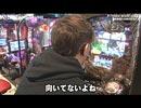 NO LIMIT -ノーリミット- 第178話(2/4)