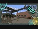 【Minecraft】ゆかり工魔録【VOICEROID&ゆっくり】Part.03