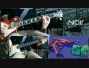 【Noir ED】きれいな感情を弾いてみた【TAB】