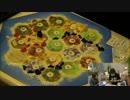 カタンをやろう!プレイヤー:男色ディーノ、HIDE×HIDE、赤 ...