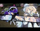 【ゆっくり実況】ゆっくり楽しむ東方幻想魔録part23【東方二次創作】