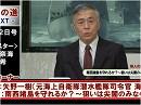 国防・防人チャンネル-今週のダイジェスト・平成29年3月25日号