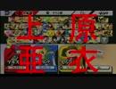 3人でわいわい大乱闘スマッシュブラザーズ for Wiiu 前編