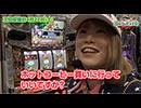 水嶋ほたるの回胴ゴルフ倶楽部 第3話(1/2)