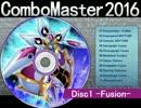 遊戯王ADS ComboMaster2016