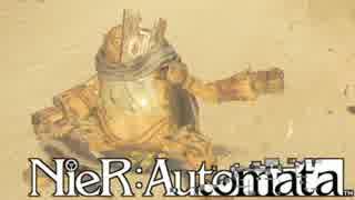 【実況】NieR:Automata 命もないのに、殺し合う。#4