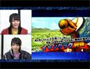 『モンスターハンターダブルクロス』まりんかくわちゃんのコタツあそび第8回(前編...