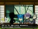 【刀剣乱舞COC】細川にっかりで楽しい「HUNT」・後