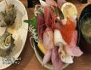 【これ食べたい】 海鮮丼 その11