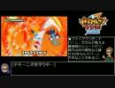 イナズマイレブン2 対戦動画 その3