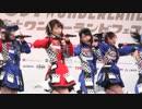 AKB48 チーム8 スペシャルライブ  ~47の素敵な街へ~