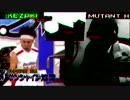 サンシャイン池崎 vs Mutant H ボイパ対決 Bad Apple!!