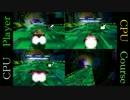 【F-ZERO GX】スリムラインスリット part2【4分割リプレイ】