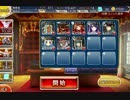 千年戦争アイギス ゴールドラッシュ!:砲科学校の卒業式【☆3×銀以下】 thumbnail
