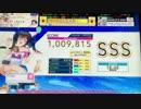 【CHUNITHM】ぶぉん!ぶぉん!らいど・おん![割]☆2 AJ(手元付き)
