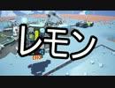 【Steam】ぼっちの宇宙漂流記 ~6日目~【ASTRONEER】