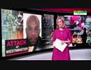 ロンドンの中心部でイスラム過激派ISがテロ!BBCの報道3日分まとめ