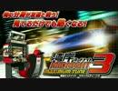 湾岸ミッドナイト MAXIMUM TUNE 3 BGM - Result Maxi3 【30分間耐久】