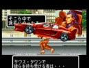 龍虎の拳 MUGEN リョウストーリーモードpart1
