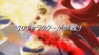 【ミリオン】THE MILLION OF FIGHTERS XIV【KOF】