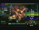 【MHXX】上位装備PTがG級獰猛銀レウスを約3分で周回【りんご部隊】