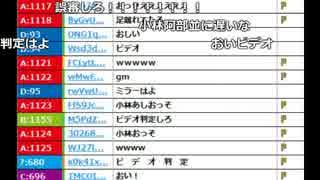 【ch】うんこちゃん『WBC見ながら』1/6【2017/03/22】