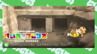 けいおすフレンズ#2【平沢進】