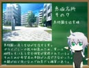 【MUGEN】 MUGEN STORIES INFINITY:NEXT STAGE!! 第22話