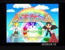 【無編集版】人生ゲーム Wii ware RTA 14:54
