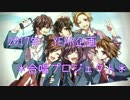 【YEAR企画】ヤキモチの答え&another story【5人合唱】