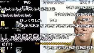 【ch】うんこちゃん『バイオハザード7』part25.5(準備)【2017/03/24】