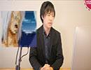 第17位:昭恵夫人と籠池夫人のメール公開でなぜか窮地に立たされる辻元清美【生コン祭り】