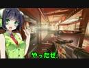 【VOICEROID実況プレイ】レインボーシックスセーカ【Rainbow Six Siege】
