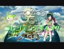 【TROPICO5】プレジデンテずん子!! Act.1【VOICEROID+実況】